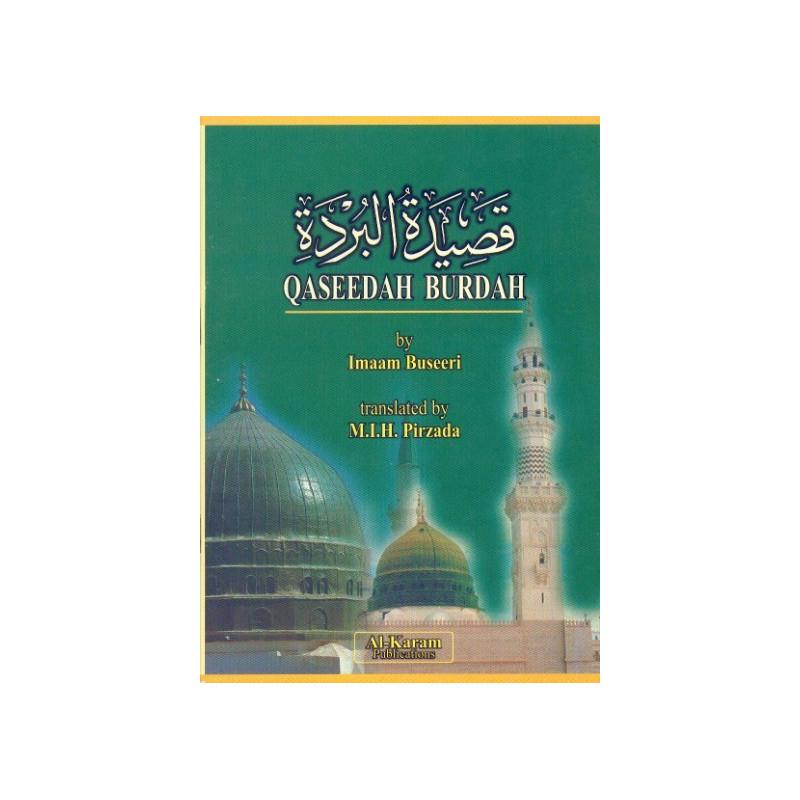 Qaseedah Burdah