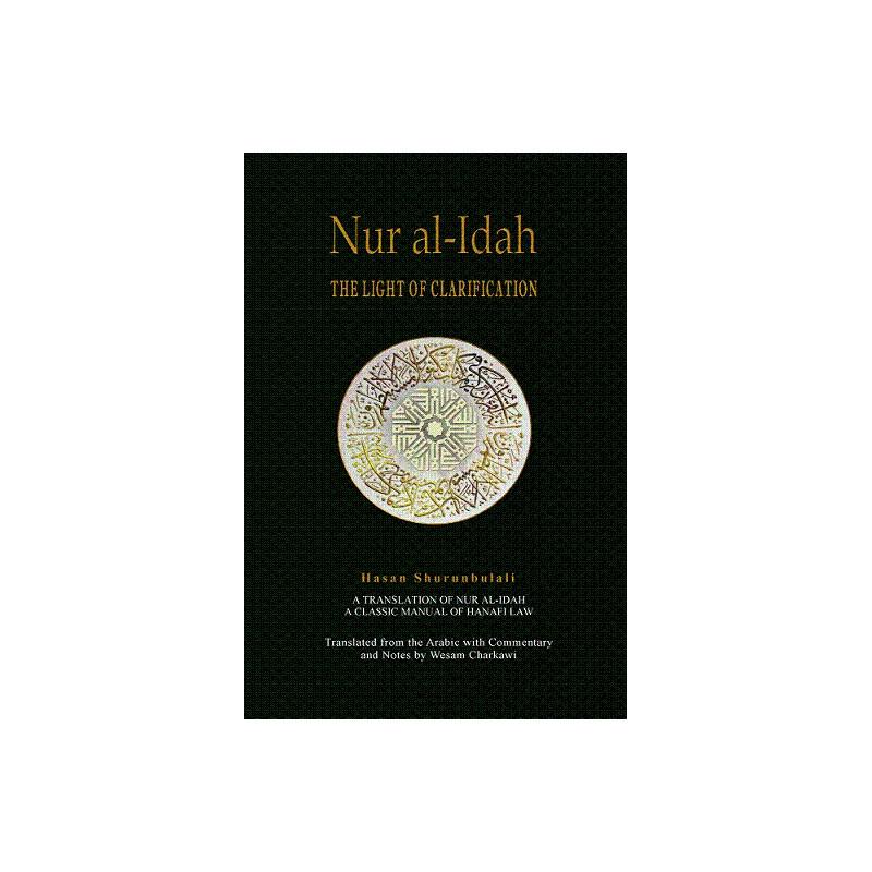 Nur al-Idah - The Light of Clarification (med kommentar og noter)