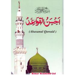 Ahasanul Qawaid - Tajweed Qur'an Qaidah
